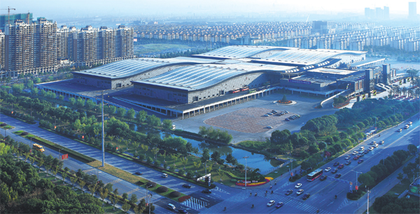 Expo Stands Economic : Kunshan leads on path to new economy special china