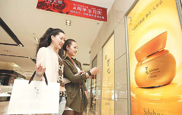 AMOREPACIFIC: Goal to be No 1 in China