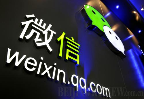WeChat striving for global expansion