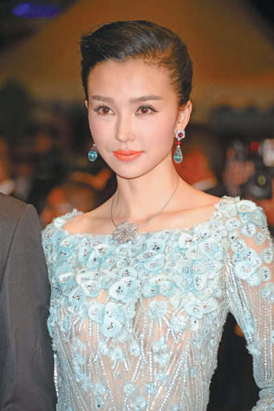 Actress Yao Xingtong attends Xingtong Yao