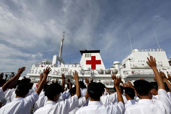 Chinese hospital ship Peace Ark leaves Myanmar