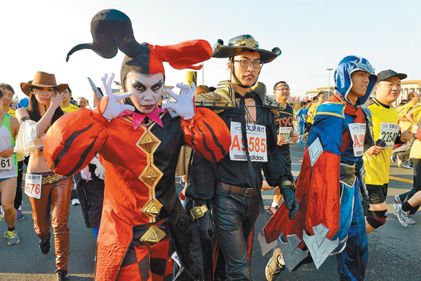 30,000 turn out in Beijing Marathon