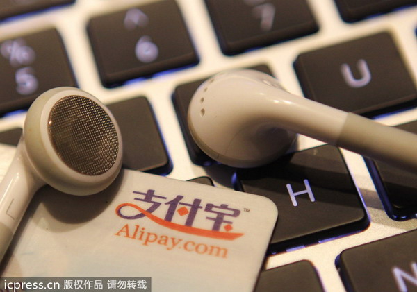 Alipay apologizes for leak of personal info