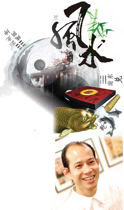 Focus HK: Bad karma for feng shui