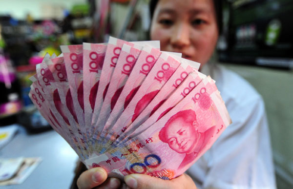 Chinese currency could become
