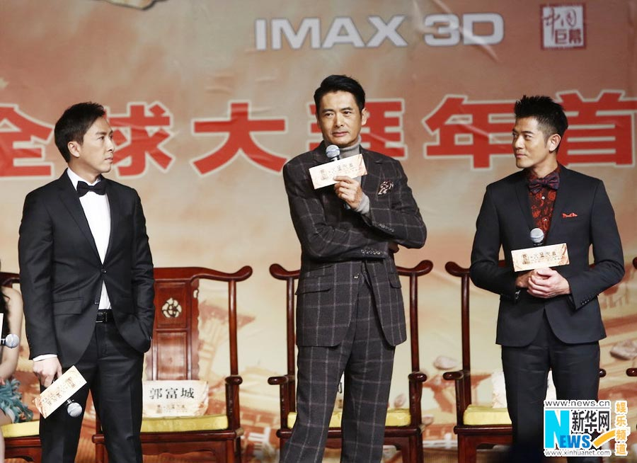 "Film ""The Monkey King"" in Beijing on Jan 19, 2014. (Photo / news.cn"