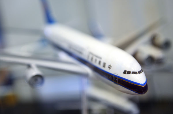 China southern to continue malaysia code shares business - China southern airlines hong kong office ...