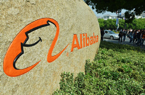 Alibaba's e-commerce crown slips ahead of IPO