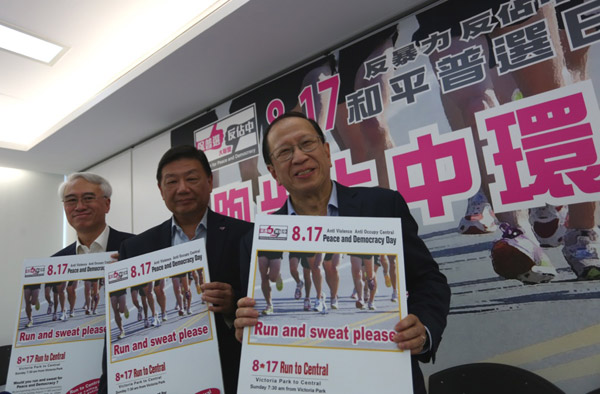 Aug 17 rallies to show public opposes 'Occupy'
