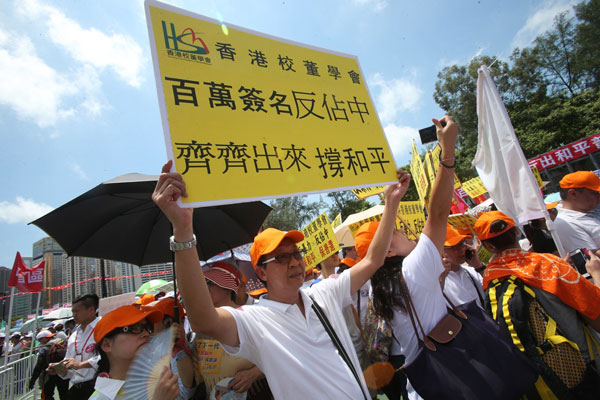 Organizers hail success of anti-'Occupy' rally