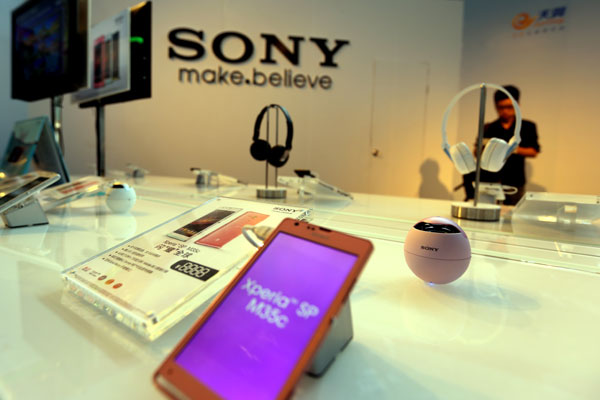 Sony to retain strong China presence despite moves to cut jobs