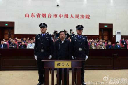 Former Nanjing mayor gets 15 years in prison