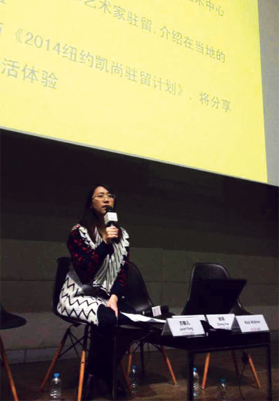 HK curator helps mainland artists go abroad