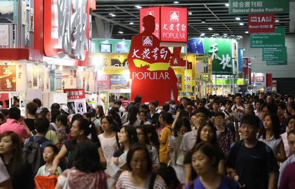 Pop Culture Prevails At Book Fair 丨 Hk China Daily Asia