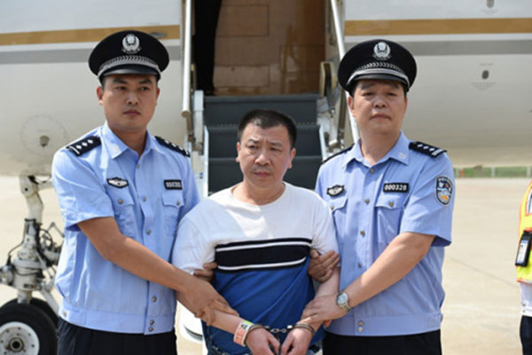 US repatriates Chinese economic fugitive