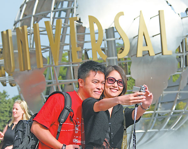 Universal theme park to open by 2020