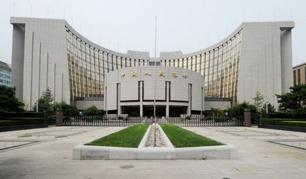 Central bank continues fund injection