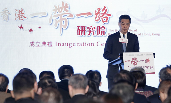 HK opens Belt & Road research institute