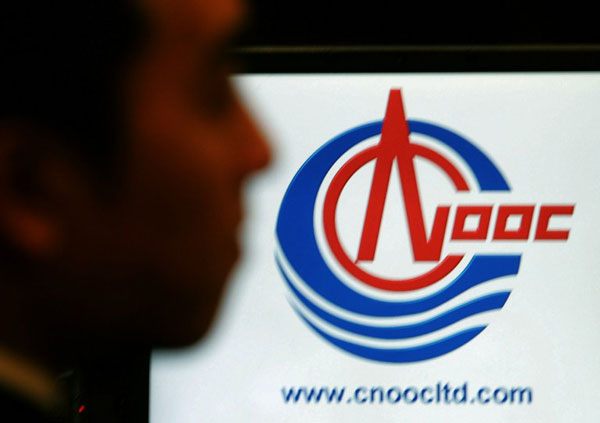 CNOOC inks new natural gas deal