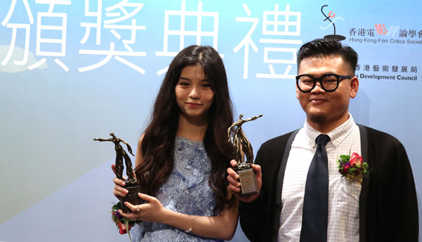 'Port of Call' wins Best Picture in Hong Kong