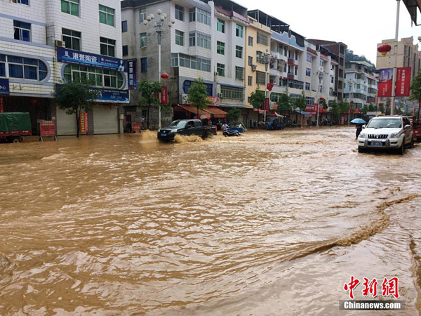 Heavy rain to continue in S China