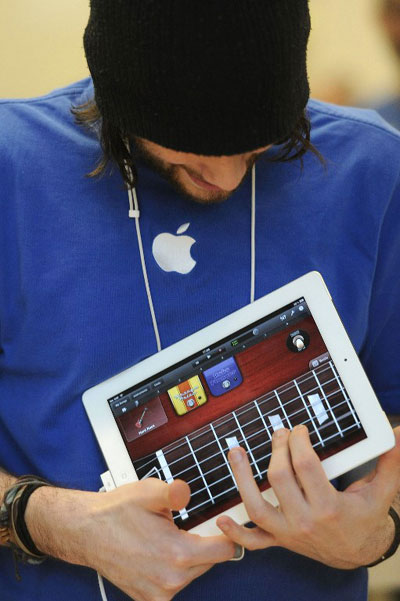 how to get chinese instruments on garageband ipad