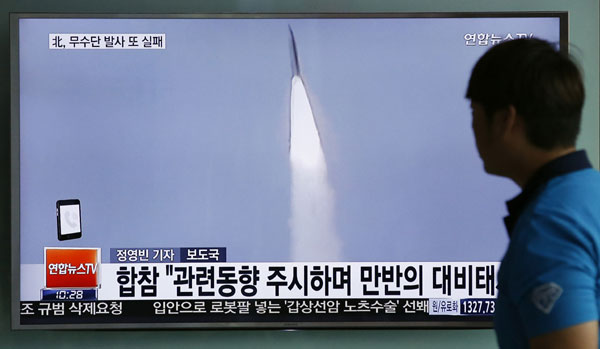 DPRK's submarine-launched missile test 'fails'