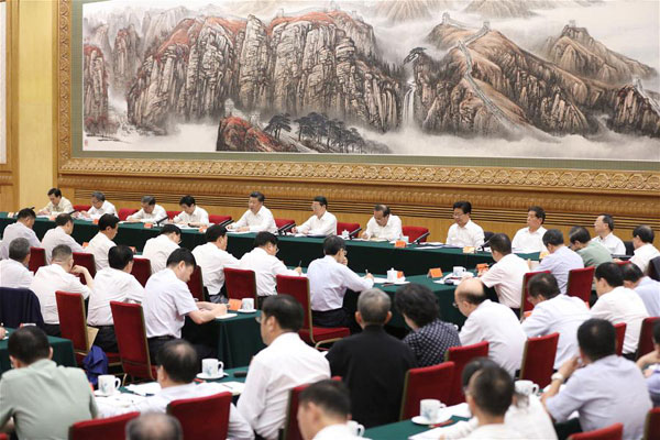 Xi offering nations 'ride' on Silk Road