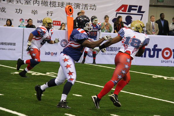 China Arena Football League to kick off on National Day