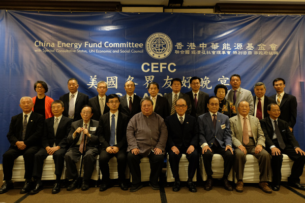 CEFC calls for solidarity of Chinese people