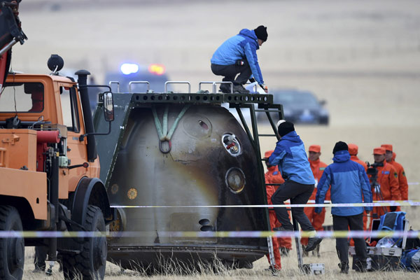 Shenzhou-11 return capsule touches down