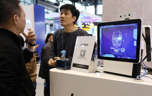 Face-recognition startup 'raises $100m'