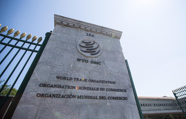China files WTO dispute resolution case against US, EU