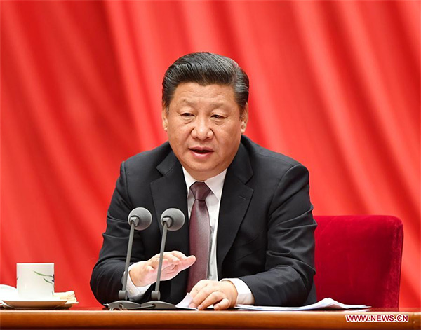 Xi: Strict discipline required