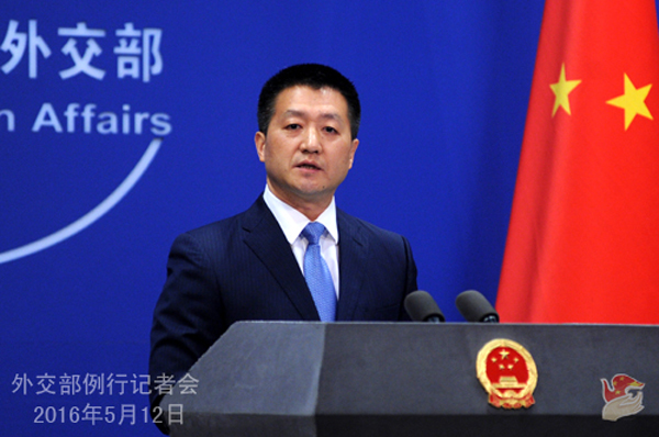 China firmly opposes US officials' contact with Taiwan
