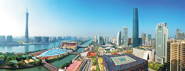 Guangzhou focuses on innovation