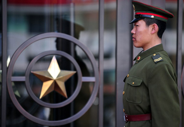 China issues circular on national defense-related crimes