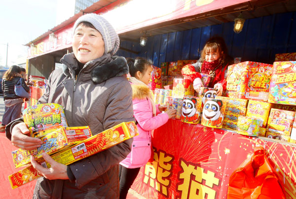 Beijing cuts fireworks outlets during Spring Festival