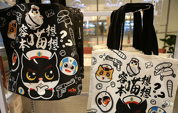 First Chinese cartoon characters theme shop opens in Shanghai