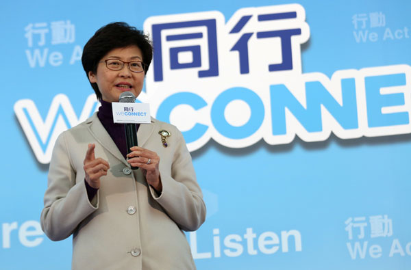 Carrie Lam vows to increase education spending
