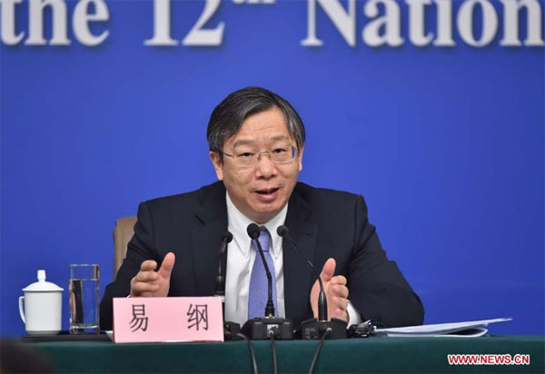 PBoC offical: Monetary policy should be neutral