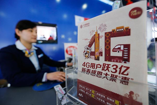 China's 4G users double in 2016