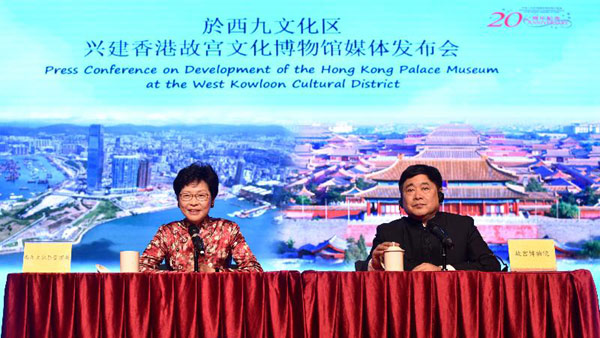 Majority supports building miniature Palace Museum in HK