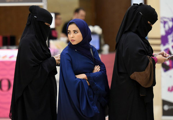 Saudi university warns female students against short haircuts