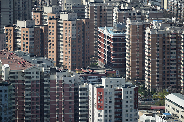 Beijing, Guangzhou curbs to cool home prices 丨 Business