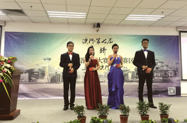 Macao contest gives aspiring talents plenty to chew on