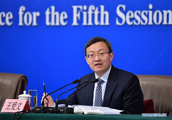 China committed to safeguarding multilateral trade system