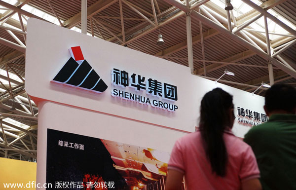 Shenhua rallies as profit jumps 41%