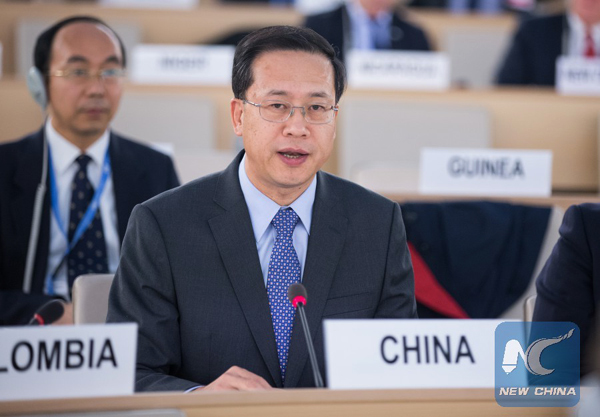 China urges improving of global human rights governance