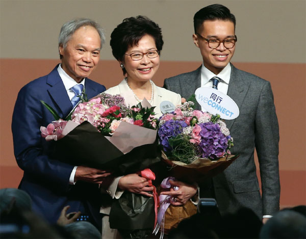 Lam 'role model for women'